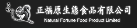 Natural Fortune logo